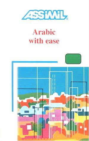 Arabic with ease by Jean-Jacques Schmidt
