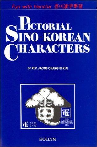 Pictorial Sino-Korean characters by Jacob Chang-ui Kim
